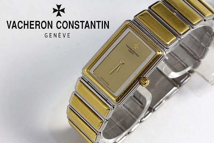 VACHERON CONSTANTIN volledig origineel quartz damespolshorloge - model