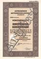 Astrawerke AG