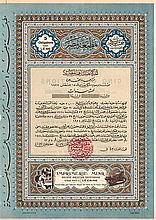 Imprimerie Misr S.A. Égyptienne