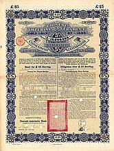 Chinese Imperial Government Gold Loan of 1896 (Kaiserlich Chinesische Staatsanleihe in Gold von 1896)