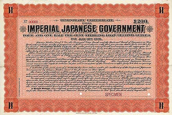 Imperial Japanese Government