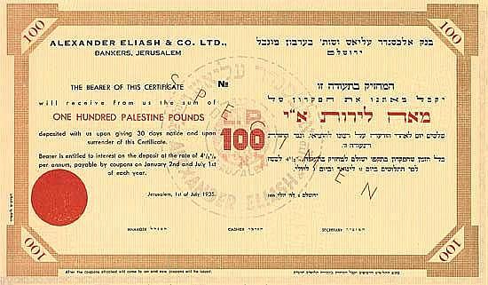 Alexander Eliash & Co. Ltd., Bankers