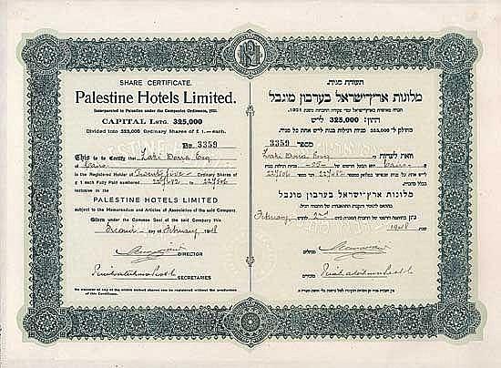 Palestine Hotels Ltd.