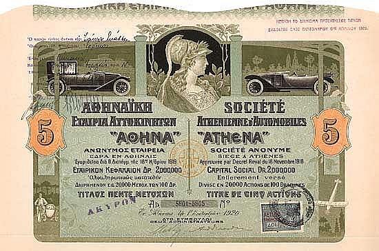 """Soc. Athenienne d'Automobiles """"Athena"""" S.A."""