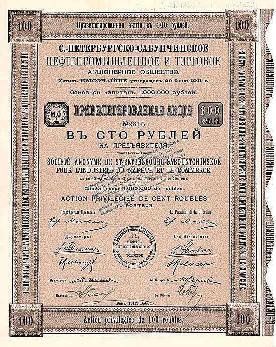 S.A. de St-Pétersbourg-Sabountchinskoé pour l'Industrie du Naphte et le Commerce