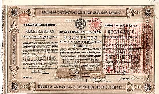 Moskau-Smolensk-Eisenbahn-Gesellschaft