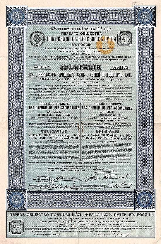 Première Société des C.d.F. Secondaires en Russie (Erste Russische Lokalbahn)