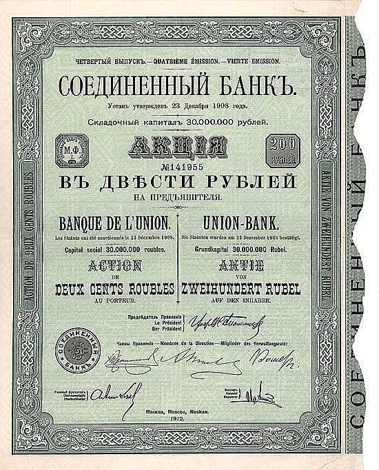 Union-Bank