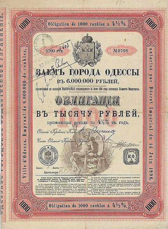 Stadt Odessa