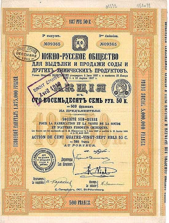 Société Sud-Russe pour la Fabrication et la Vente de la Soude et d'autres Produits Chimiques