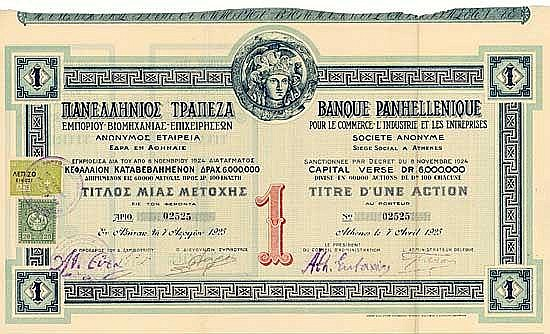 Banque Panhellenique pour le Commerce - l'Industrie et les Entreprises S.A.