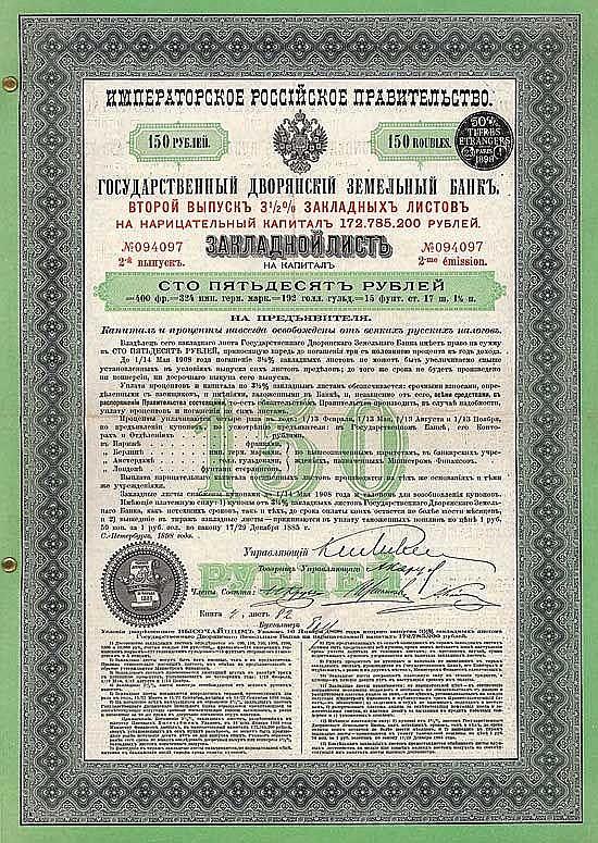 Kaiserlich Russische Regierung / Reichs-Bodencredit-Bank für den Adel