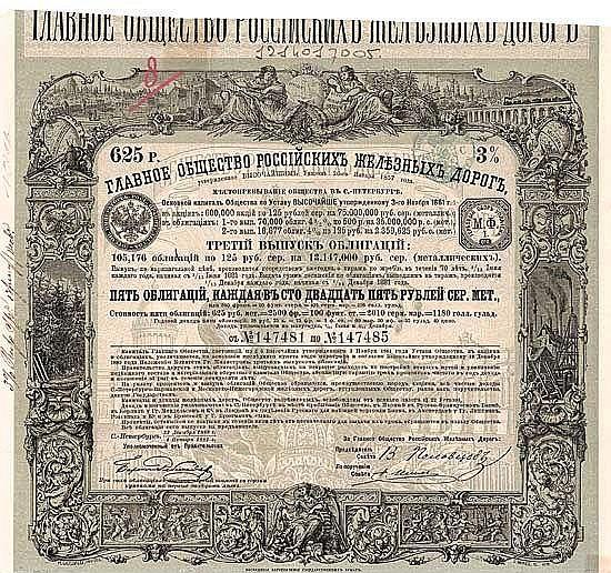 Grosse Russische Eisenbahn-Gesellschaft