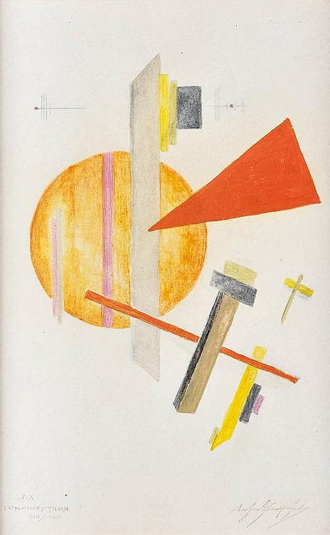 LAZAR MARKOVIC KHIDEKEL(1904-1986)Composition constructiviste.Aquarelle et gouache.Signée en bas à droite et en bas à gaucheen syrillique. 30 x 21 cm.