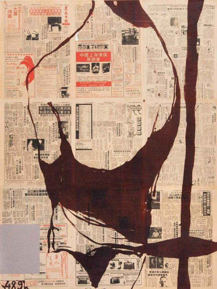 JEAN-CHARLES BLAIS (FRA/1956) Sans titre, ca. 1989