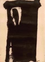 Olivier DEBRé (1920-1999) Signe personnage II, 1990.