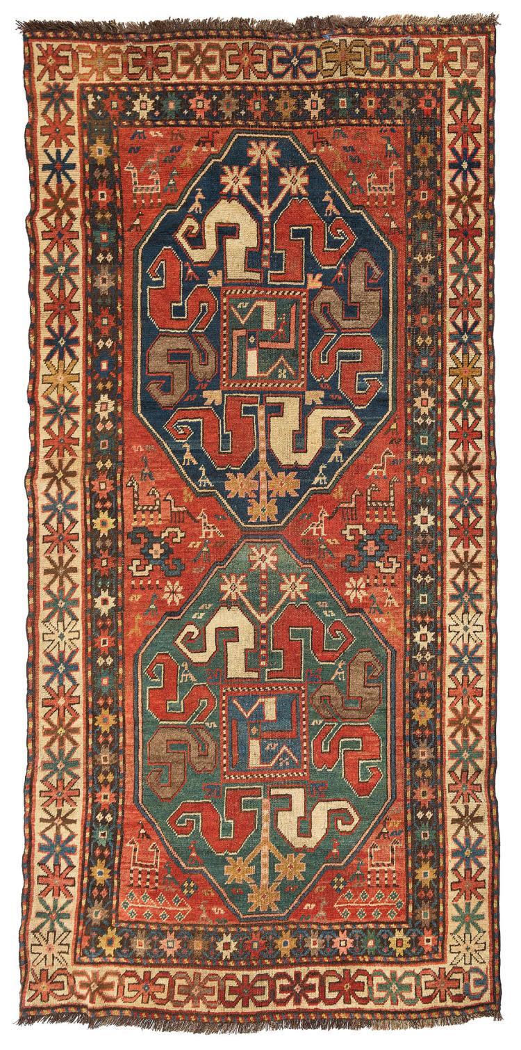 Tapis Khndzoresk Chondzoresk Caucase Arm Nie