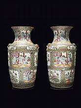 Paire de vases en porcelaine de Canton Chine, fin du XIXème siècle.