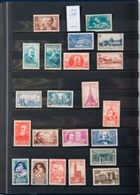 France :  entre les années 1935/1960 et divers,  timbres-poste neufs sans charnière dans  un classeur