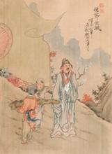 Ensemble de onze petites  peintures à l'encre et couleurs  sur papier  Chine.  Représentant diverses scènes de personnages,  femmes ou enfants, chacune portant  une inscription et des cachets, encadrées  sous verre.  L. : 15 à 22 cm.