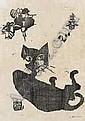 Naondo NAKAMURA (1905-1981) - Ecole Japonaise - Le, Naondo Nakamura, Click for value