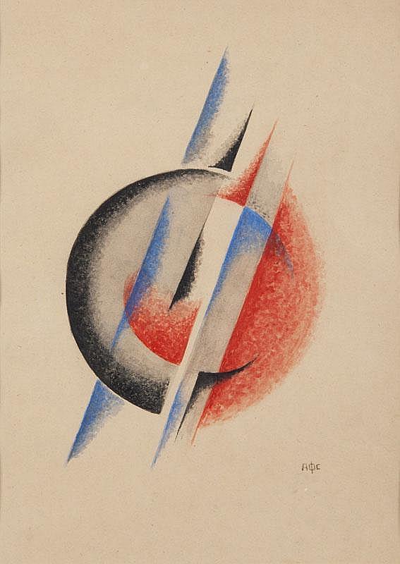 Antonina Fedorovna SOFRONOVA (1892-1966)Composition.Aquarelle.Monogrammée en bas à droite.26 x 19 cm.