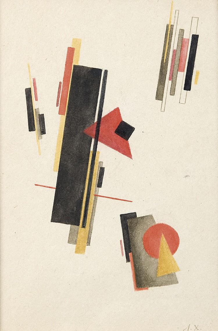 Lazar Markovic KHIDEKEL (1904-1986)    Composition suprématiste.    Aquarelle.    Monogrammée en bas à droite.    25,5 x 18 cm.