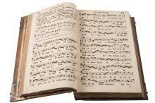 ( RELIGION ) â?? ( Antiphonaire de Lyon ). â?? Antiphonarium Sanctae Ecclesiae Lugdunensis Primae galliarum Sedis Editum Auctoritate (...) De Bonald ( Lyon )