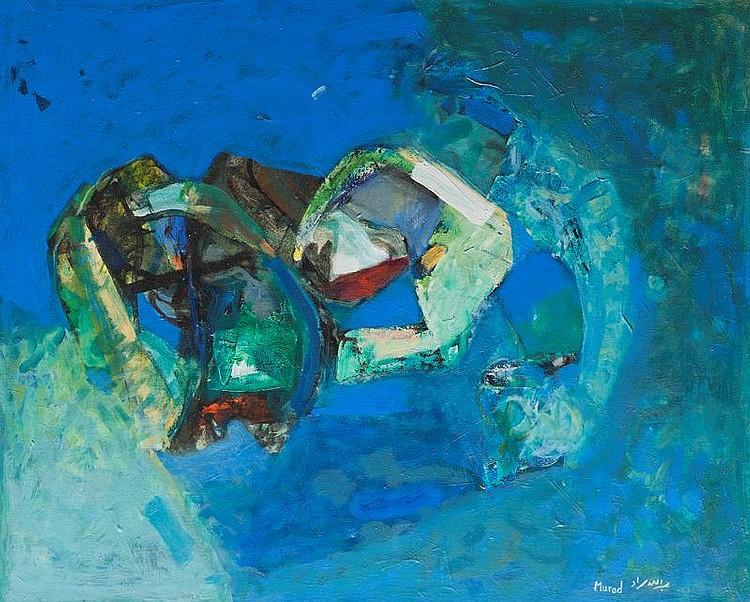 Abdullah Murad (1944) Syrie Aquarium Acrylique sur