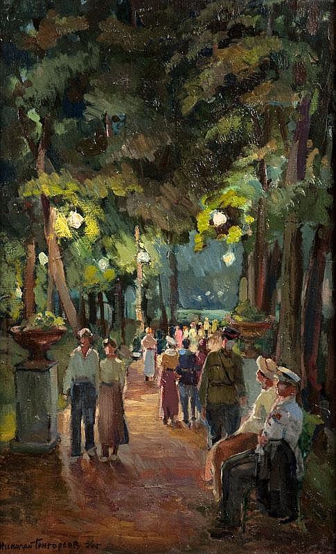 Nikolay Mikhailovich GRIGORIEV (1880-1943)Dans le parc.Huile sur toile.Signée en bas à gauche.62 x 38 cm.