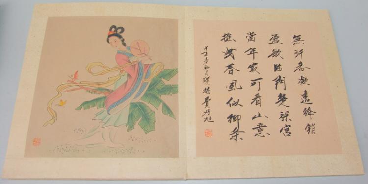 Fei Danxu, (wohl nach) (1901-1850 China): Leporello mit 8 Damenportraitdarstellungen und Gedichten von 1924