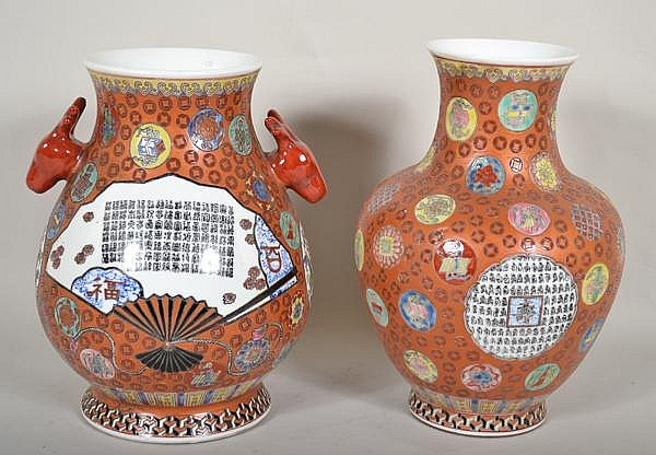 2 CHINESE POLYCHROME PORCELAIN VASES. 2 vases includes: (1) baluster form vase with deer head handles, reserve calligraphic panels on geographic and floral ground. Marked: iron red overglaze Chien Lung style seal mark. Size: 9 3/4''H, 4 3/4''Diam.