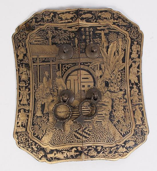 CHINESE BRASS ESCUTCHEON PLATES. Chinese engraved brass escutcheon plates, scene of males and females gathered at gate with bamboo, banana trees and pine trees, calligraphic text on top register above gate. Removed from Chinese furniture. No mark.