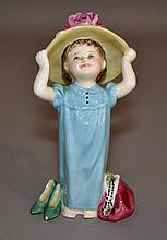 ROYAL DOULTON ''MAKE BELIEVE''  Porcelain Figurine.  6''H. Mark, Royal Doulton HN2225.  Condition, age appropriate wear.