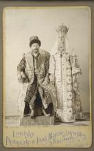 FRAMED RUSSIAN CABINET CARD OF TSAR NICHOLAS II AND TSARINA. Dressed in coronation robes, dating from 1613. The occasion of the grand court ball. Originally from the Christian Brenton Collection. 6.5'' x 4''.