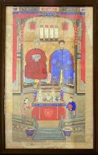 CHINESE ANCESTOR PORTRAITS