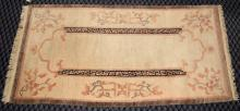 PERSIAN CHINESE RUG, 3' X 6'. Condition: Age appropriate wear. All items are sold as is.
