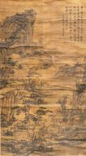Shen Zhou, Chinese Painting明代-沈周 訪友圖(木盒)