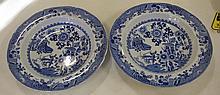 Pair Copeland Spode grasshopper pattern bowls