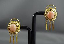 Vintage 18ct gold &pink; coral demi parvre