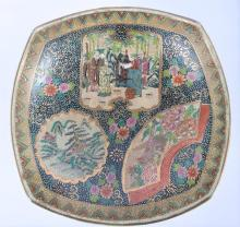 A Japanese quatrefoil comport with gilt heightened floral decoration