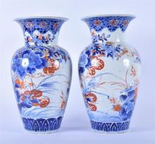 A pair of 20th century Japanese porcelain vases