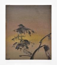 Nasser ASSAR (1928-2011) Sans titre 1964 Huile sur toile signÈe en bas ‡ gauche H. 65 cm - L. 54 cm dv