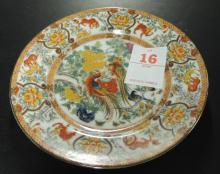 MAD IN JAPAN ORIENTAL PLATE