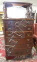 CARVED MAHOGANY 6 DRW HIGH CHEST W/BEVELLED MIRROR & SERPENTINE FRONT