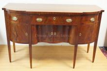 ANTIQUE INLAID MAHOGANY SIDEBOARD W/ 4 DOORS, 3 DRAWERS AND PULL OUT SURFACE. 65 IN WIDE