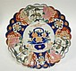 IMARI CHARGER W/BIRD ON A FLOWER BASKET; SCALLOPED