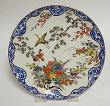 CHARACTER SIGNED PLATE W/CRANES & PHEASANTS; 12 IN