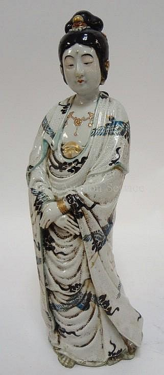 PORCELAIN FIGURE OF AN ORIENTAL WOMAN; 17 1/2 IN H