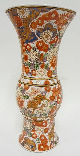 CHARACTER SIGNED TALL VASE W/FOO DOGS & FLOWERS;